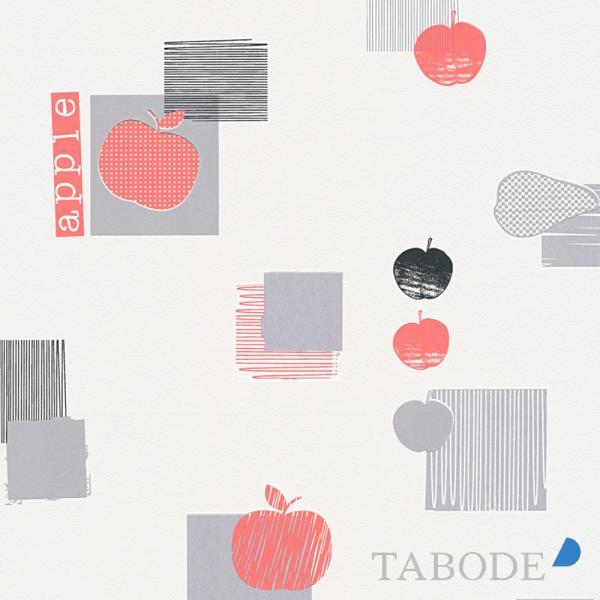 A.S. Creation Kitchen Dreams Vlies Tapete 327621 Küche grau rot schwarz
